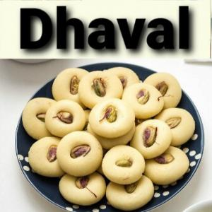 Dhaval Sev & Sweets